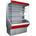 Холодильные горки Б/У